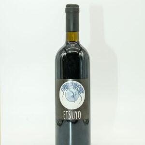 Vino Syrah Etsuyo - Oleificio Volterra